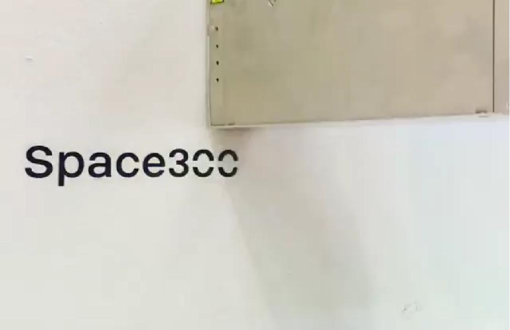space300 auf der orgatec